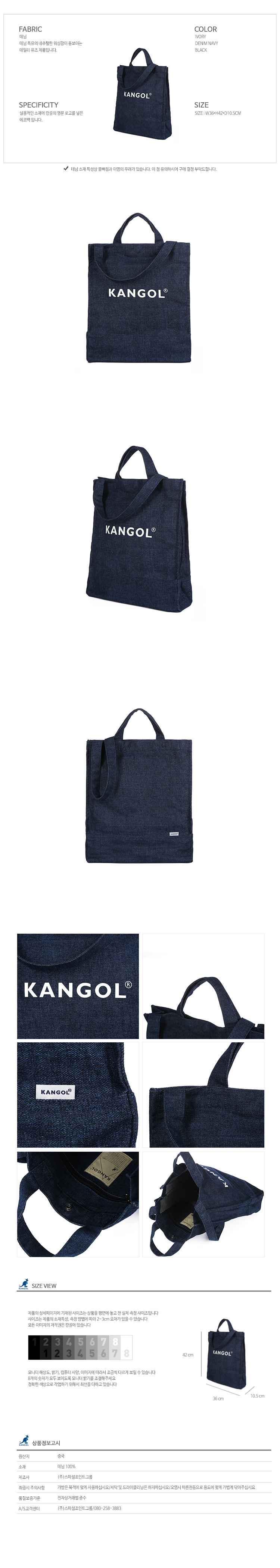 Eco Friendly Bag Mono 0010 Denim navy