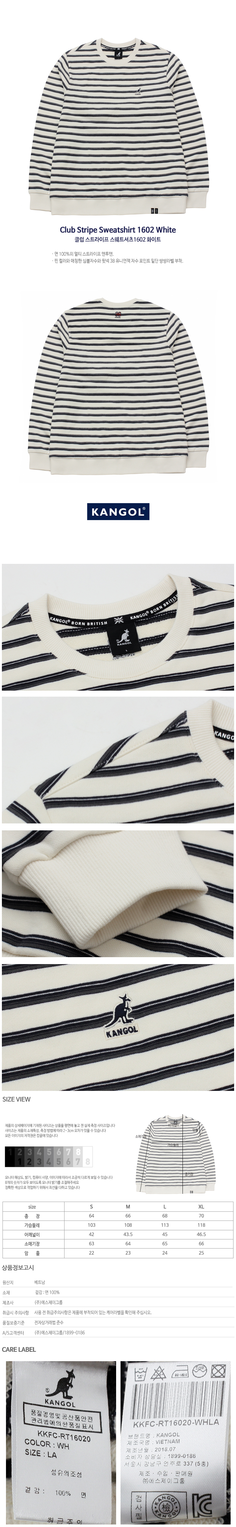 Club Stripe Sweatshirt 1602 White