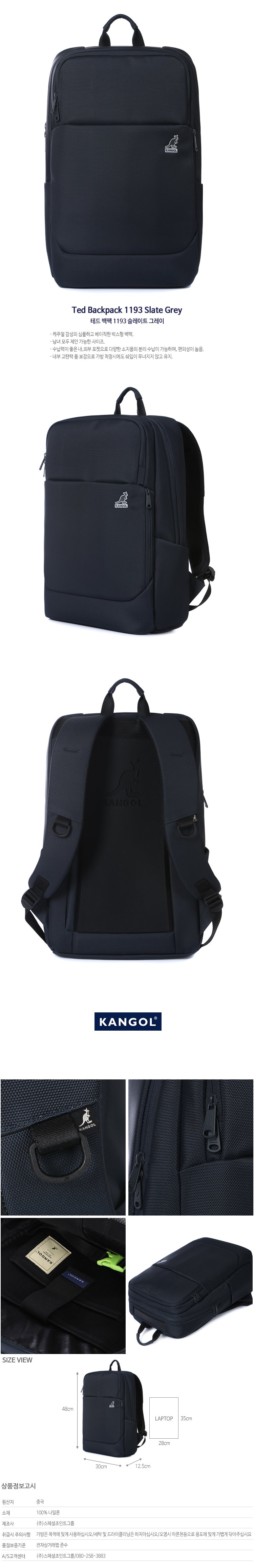 Ted Backpack 1193 SLATE GREY