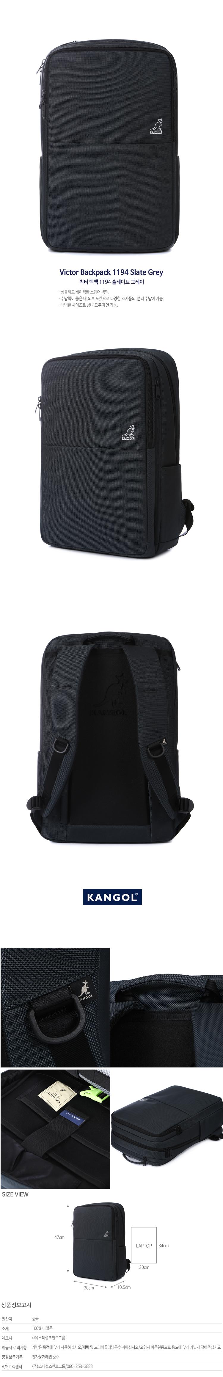 Victor Backpack 1194 SLATE GREY