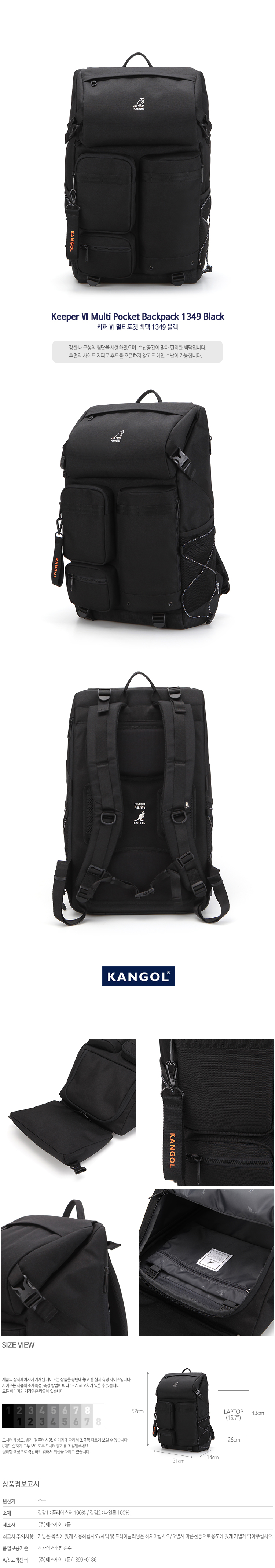 KeeperⅦ Multi Pocket Backpack 1349 BLACK