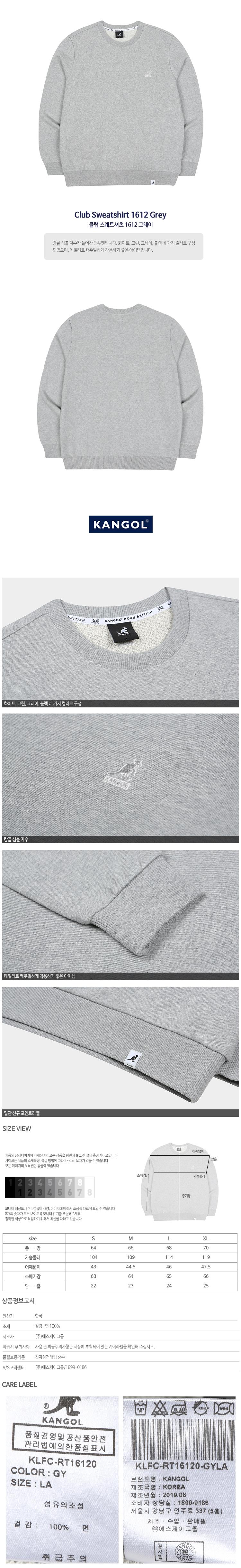 Club Sweatshirt 1612 GREY