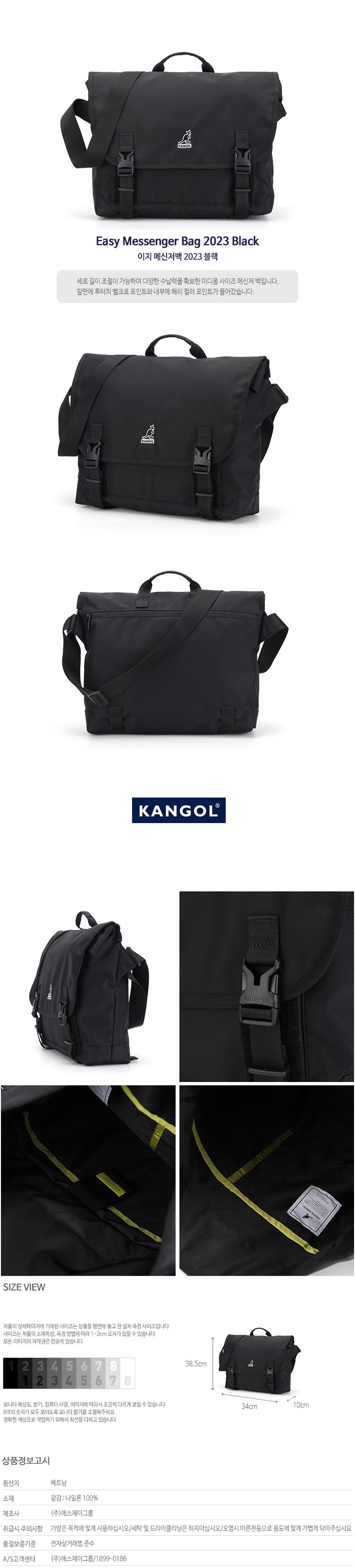 Easy Messenger Bag 2023 BLACK