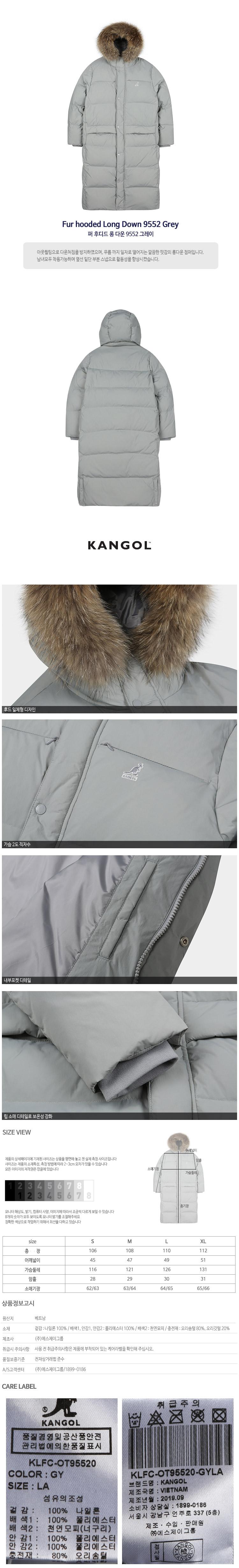 Fur hooded Long Down 9552 GREY