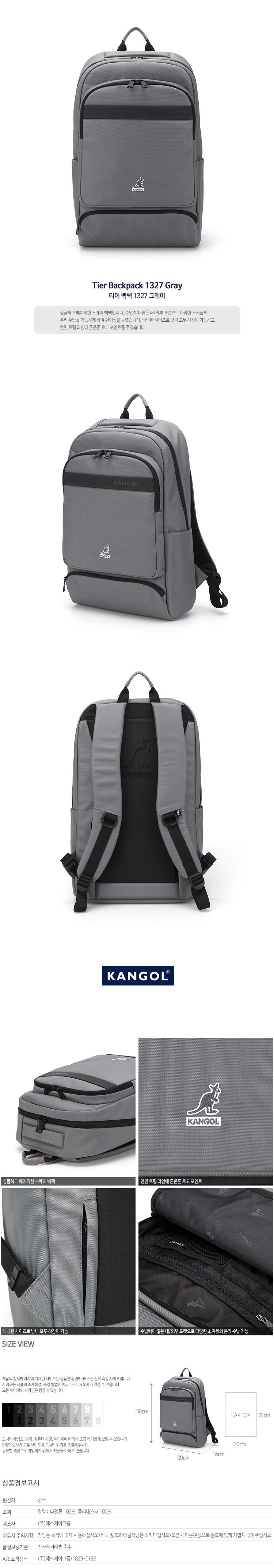 Tier Backpack 1327 GREY