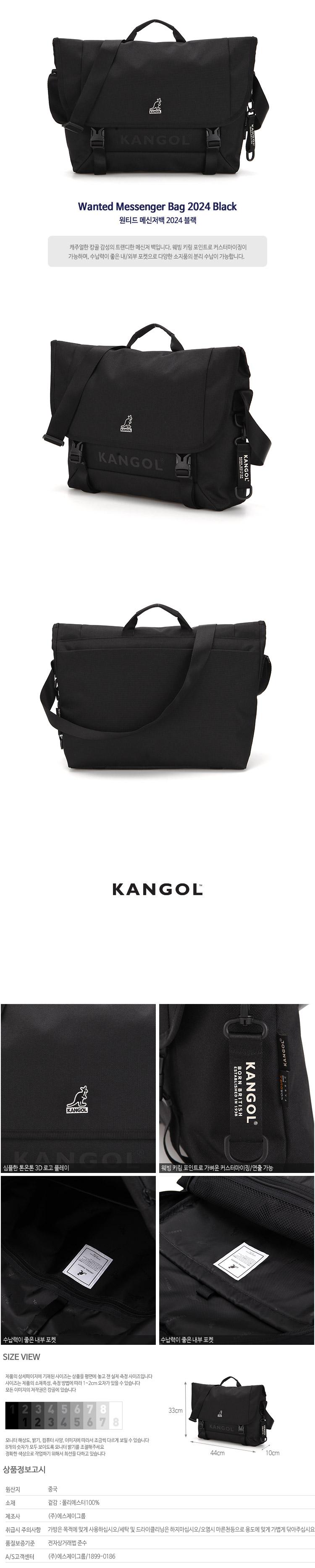 Wanted Messenger Bag 2024 BLACK