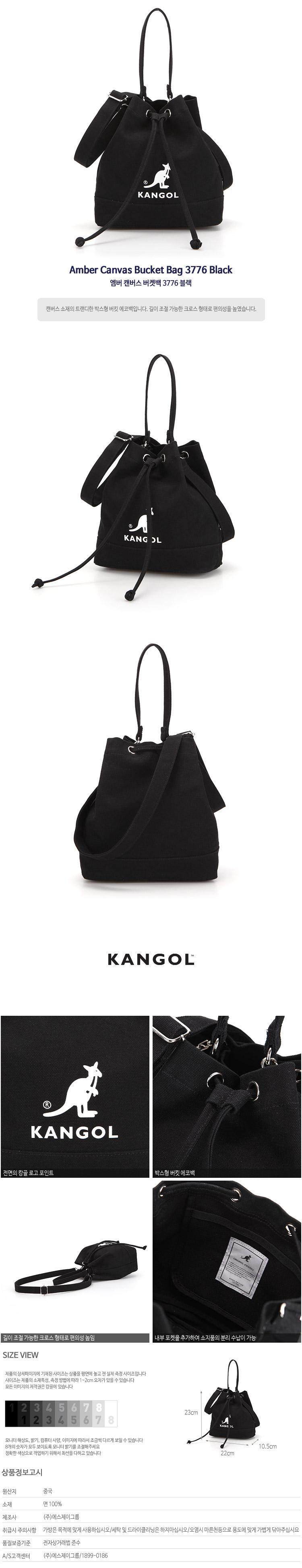 Amber Canvas Bucket Bag 3776 BLACK