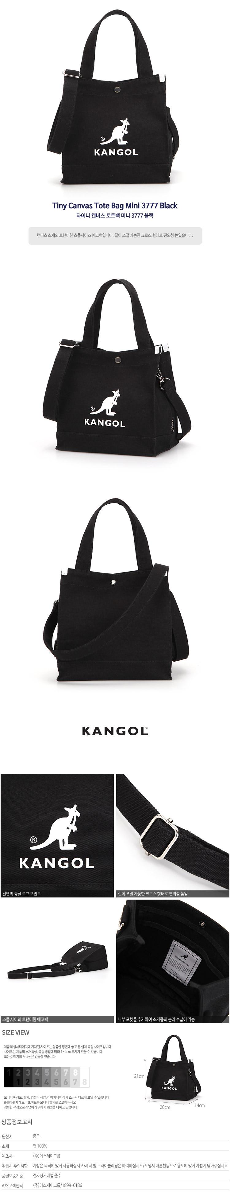 Tiny Canvas Tote Bag Mini 3777 BLACK